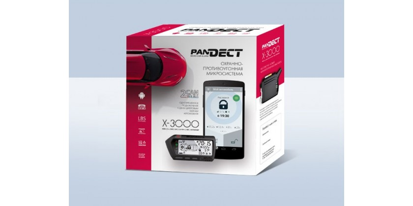 Pandect X-3000 is available now